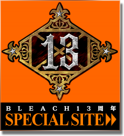 BLEACH13周年 SPECIAL SITE