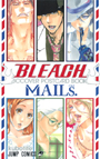 BLEACH―ブリーチ― JCCOVER POSTCARD BOOK MAILs.